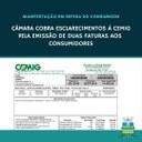 Câmara cobra esclarecimentos da CEMIG sobre duas faturas emitidas aos consumidores no mesmo mês