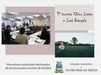 Vereadores autorizam destinação de recursos para torneio de futebol